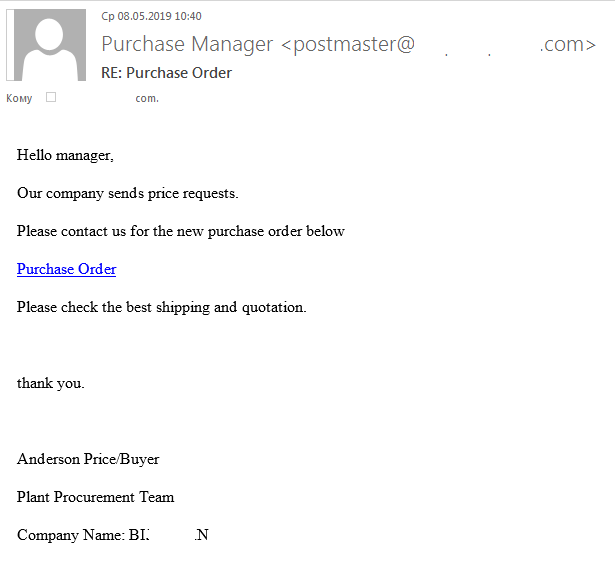 http://blog.irkaspersky.com/Images/Static/email-account-stealing-scr-9-EN.png
